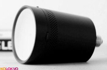 Beam el proyector inteligente versátil