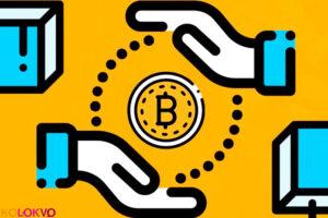 Cómo funciona Bitcoin