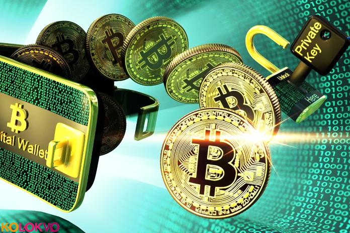 Podemos piratear Bitcoin
