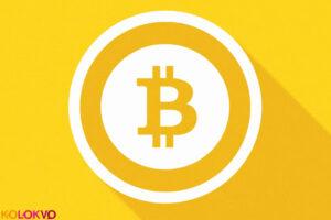 Por qué utilizar el Bitcoin