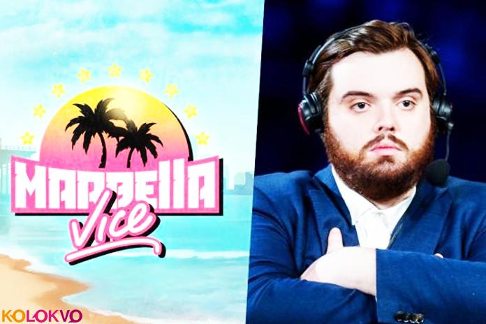 Ya tenemos aquí el tráiler de la serie Marbella Vice - GTA Online